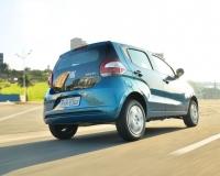 Novo Fiat Mobi Way 2017