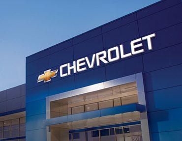 Vagas de Emprego Chevrolet