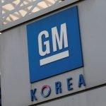 General Motors da Coreia